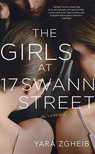 The Girls at 17 Swann Street by Yara Zgheib