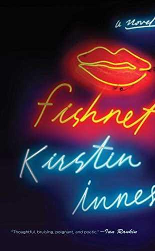 Fishnet by Kirstin Innes